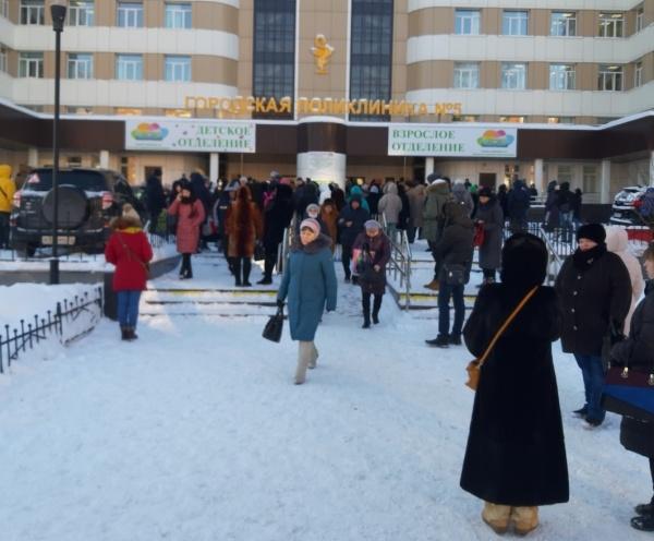f01b94d31d96 В Тюмени из-за подозрительной сумки эвакуировали поликлинику №5 ...