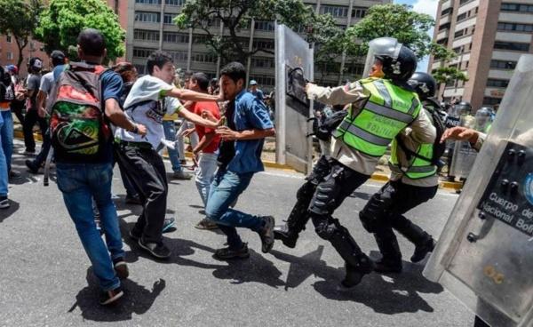 Разгон протестов в Венесуэле(2019)|Фото: www.el-nacional.com/