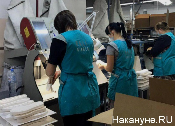 обувная фабрика, Ralf Ringer(2019)|Фото: Накануне.RU