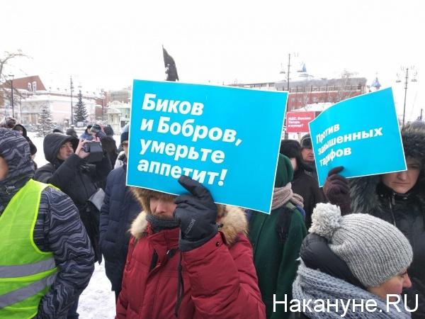 митинг против мусорной реформы, мусорная реформа, Тюмень(2019)|Фото: Накануне.RU