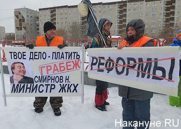 митинг против мусорной реформы, Екатеринбург(2019)|Фото: Накануне.RU