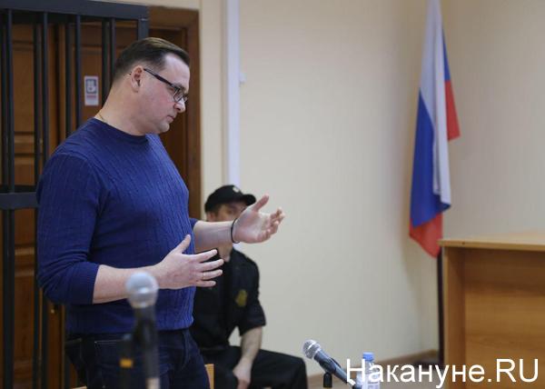 Дмитрий Еремеев, пересмотр уголовного дела, суд(2019)|Фото: Накануне.RU