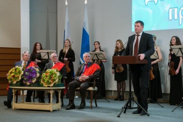 вручение Демидовской премии в Екатеринбурге(2019)|Фото: Департамент информационной политики Свердловской области