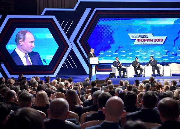 Владимир Путин, форум деловая россия(2019)|Фото: kremlin.ru