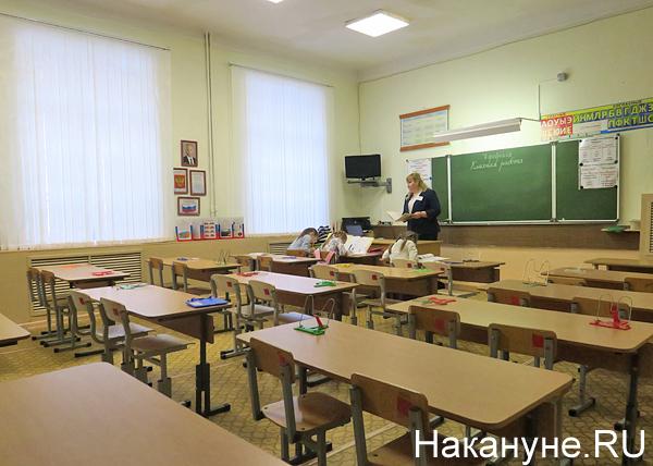 посёлок Рудный, школа номер 34(2019)|Фото: Накануне.RU