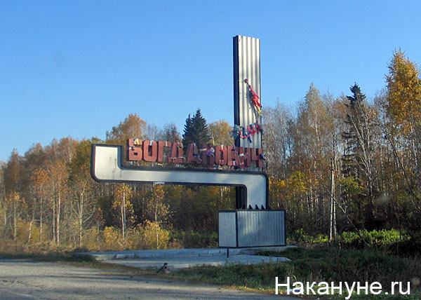 богданович стела|Фото: Накануне.ru