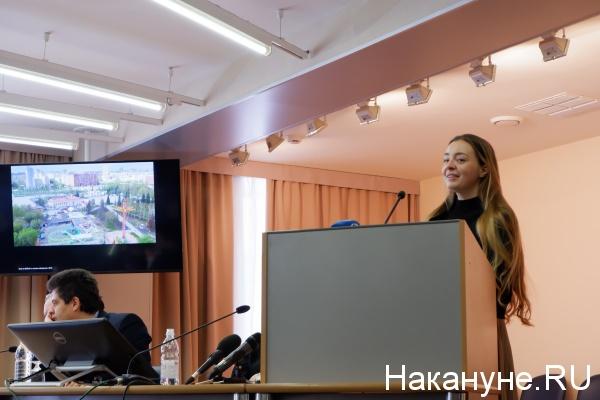цпкио, парк маяковского, Екатерина Богословская(2019)|Фото: nakanune.ru