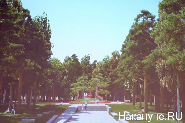 цпкио, парк маяковского(2019) Фото: nakanune.ru