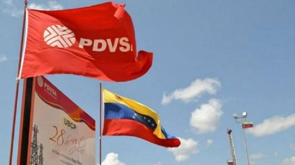PDVSA, Венесуэла(2019)|Фото: agilecontent.com