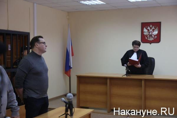 Дмитрий Еремеев, приговор(2019)|Фото: Накануне.RU
