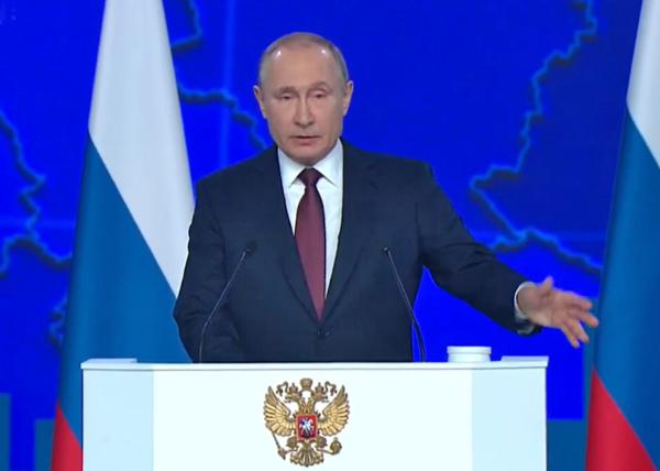 Послание Путина Федеральному собранию, 2019(2019)|Фото: youtube.com