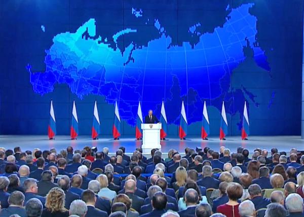 Послание Путина Федеральному собранию, 2019(2019) Фото: youtube.com