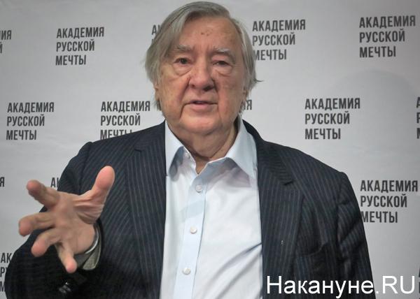 Александр Проханов, Академия русской мечты(2019)|Фото: Накануне.RU