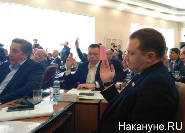 Челябинская городская дума, голосование(2019) Фото: Накануне.RU