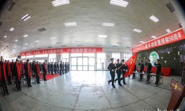 В Китае вспомнили 50-ти летие конфликта на Даманском(2019)|Фото: baijiahao.baidu.com