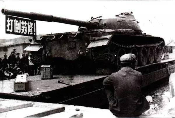 "Т-62, захваченный китайцами на Даманском и плакат ""Ударим по советским ревизионистам""(2019)|Фото: military.china.com"