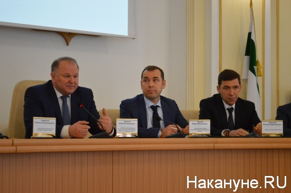 Николай Цуканов, Вадим Шумков, Евгений Куйвашев(2019)|Фото:Накануне.RU