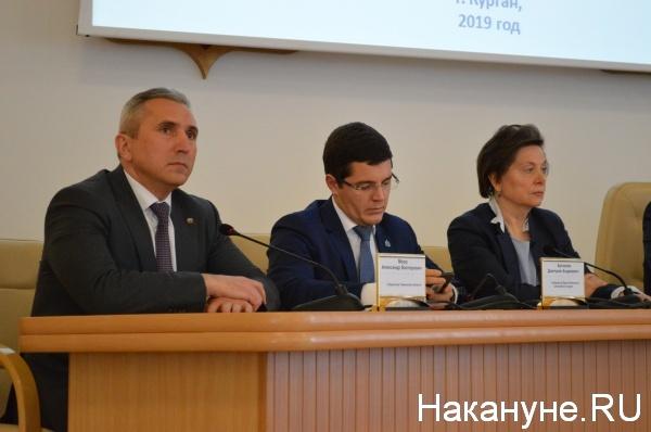 Александр Моор, Дмитрий Артюхов, Наталья Комарова(2019)|Фото:Накануне.RU