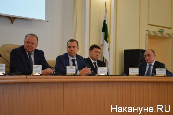 Николай Цуканов, Вадим Шумков, Евгений Куйвашев, Борис Дубровский(2019)|Фото:Накануне.RU