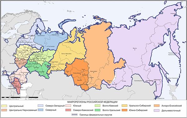 Стратегия пространственного развития России, макрорегионы, Урало-Сибирский макрорегион(2019)|Фото: Центр экономики инфраструктуры