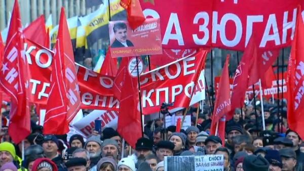 Защитим социально-экономические права граждан, акция, КПРФ(2019)|Фото:YouTube