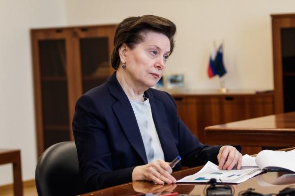 Наталья Комарова(2019) Фото: Правительство Югры