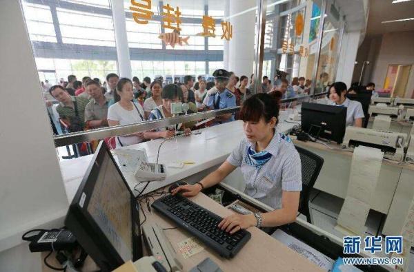 Регистратура в китайской поликлинике(2019)|Фото: news.cn