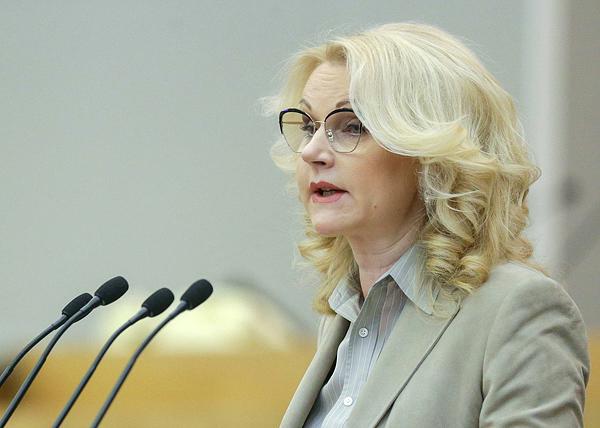 Татьяна Голикова(2019)|Фото: duma.gov.ru