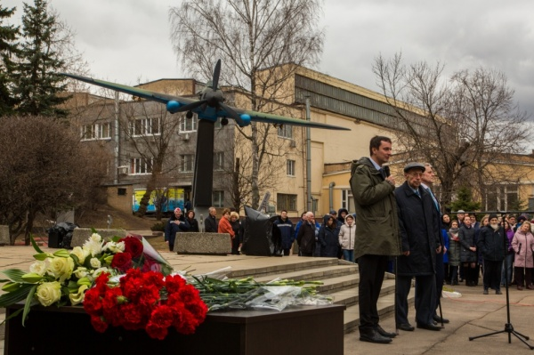 А. Д. Рогозин на 125-летия Сергея Ильюшина(2019)|Фото: ilyshin.org