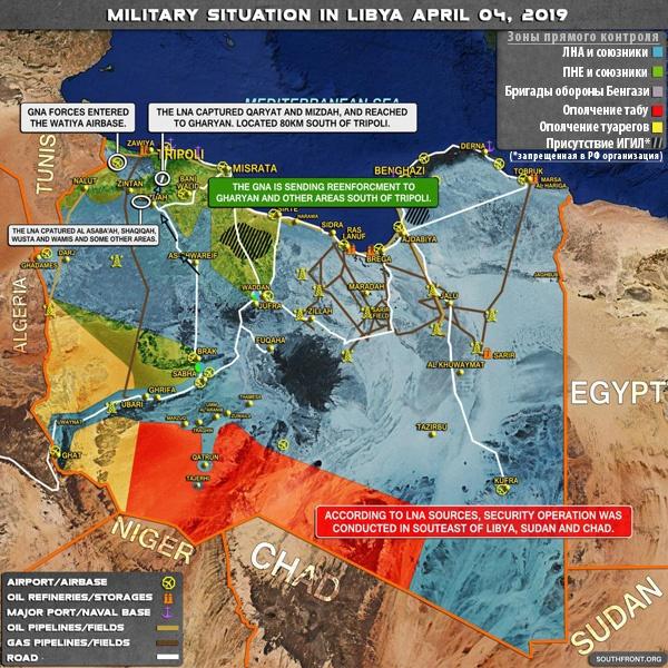 Ливия под контролем различных правительств и вооружённых формирований(2019)|Фото: southfront.org