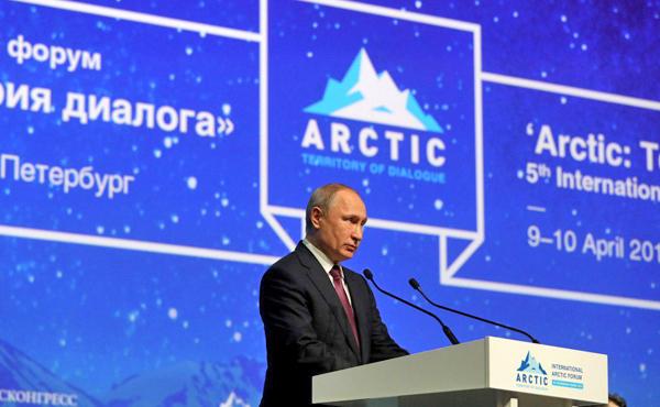 Владимир Путин, арктический форум(2019)|Фото: kremlin.ru
