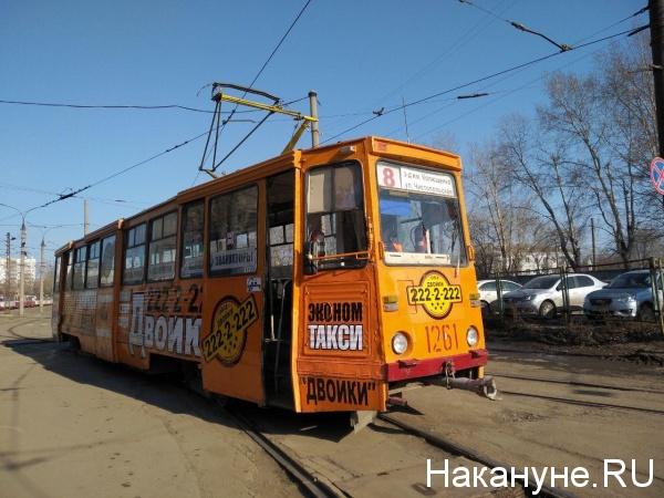 трамвай, Челябинск, ЧелябГЭТ(2019)|Фото: Накануне.RU