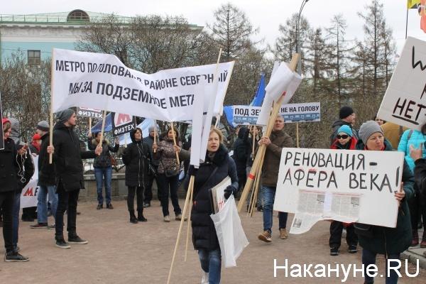 митинг против точечной застройки, Москва(2019)|Фото: nakanune.ru