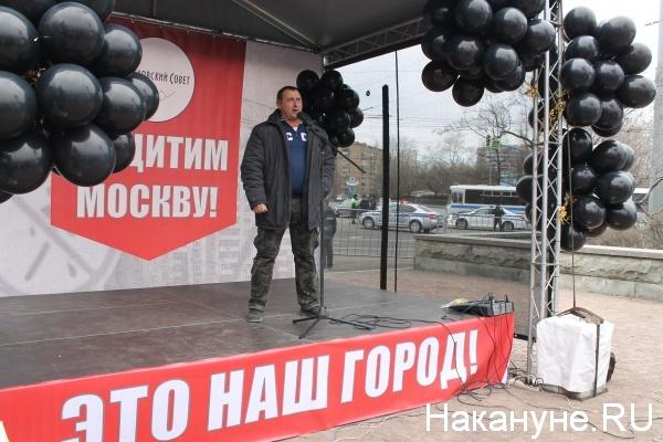митинг против точечной застройки, партия дела, Москва, Максим Калашников(2019)|Фото: nakanune.ru