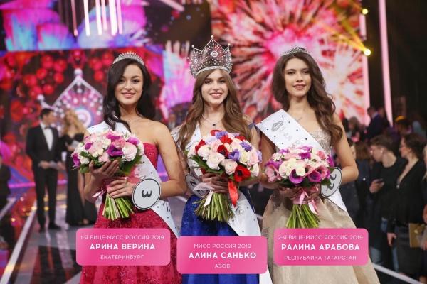 Мисс Россия - 2019(2019)|Фото: missrussia.ru