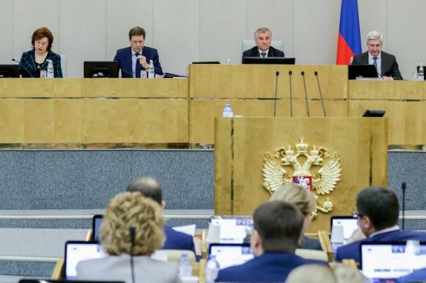 Государственная дума, Госдума(2019)|Фото: duma.gov.ru