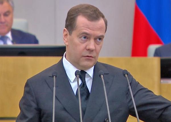 выступление Дмитрия Медведева в Госдуме(2019) Фото: youtube.com