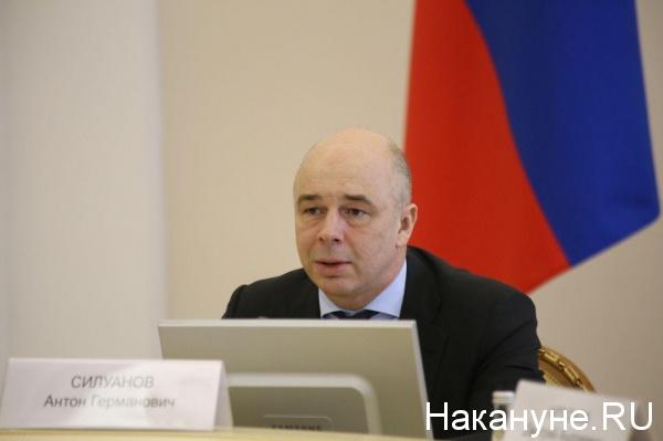 Антон Силуанов(2019)|Фото: Накануне.RU