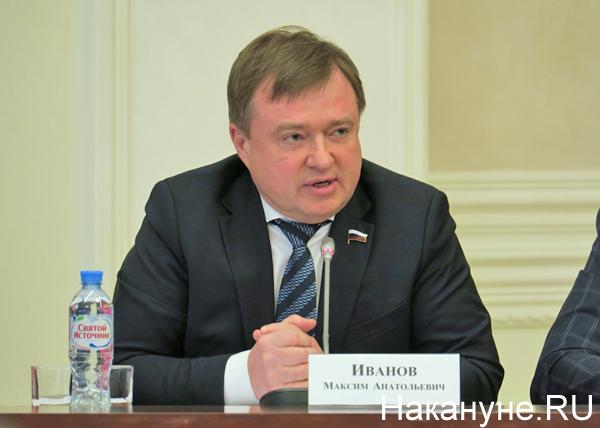 Максим Иванов(2019)|Фото: Накануне.RU