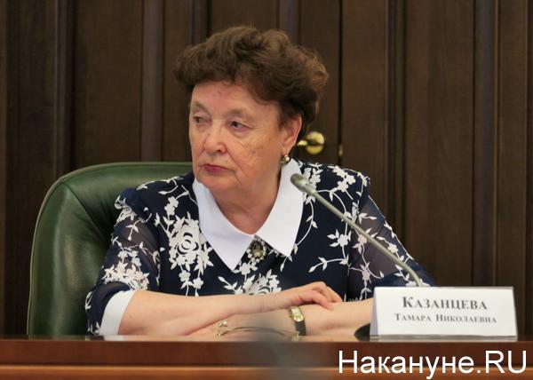 Тамара Казанцева(2019)|Фото: Накануне.RU