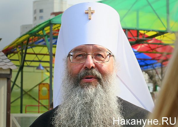 митрополит Екатеринбургский и Верхотурский Кирилл(2019) Фото: Накануне.RU