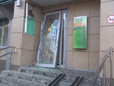 Кострома, банкомат, грабители(2019)|Фото: УМВД по Костромской области