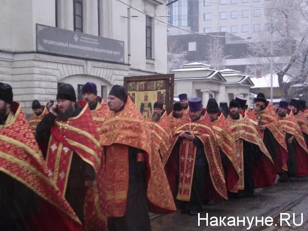 Пасхальный крестный ход в Екатеринбурге(2019) Фото:Накануне.RU