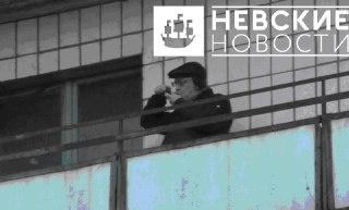 петербург, депутат резник, оппозиция, гашиш(2019)|Фото:Невские новости