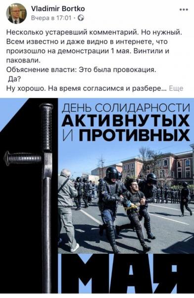 Владимир Бортко жестко ответил петербургским чиновникам(2019)|Фото: аккаунт Владимира Бортко
