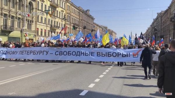 Задержания в Санкт-Петербурге на Первое мая(2019)|Фото: NevexTV
