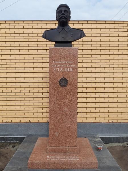 Памятник Сталину, установленный в Новосибирске(2019) Фото: Алексей Денисюк