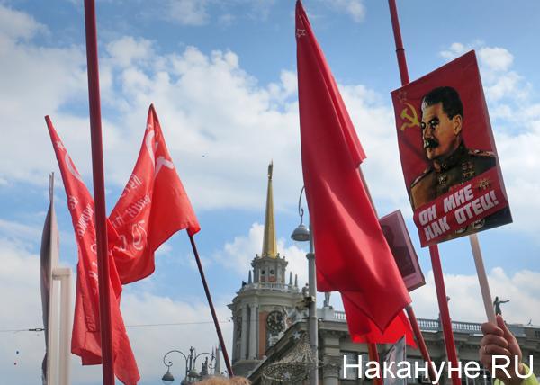 акция Бессмертный полк, Екатеринбург(2019) Фото: Накануне.RU