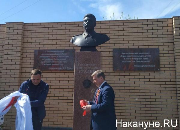 памятник Сталину, Новосибирск(2019) Фото: Накануне.RU