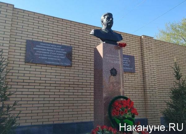 памятник Сталину, Новосибирск(2019)|Фото: Накануне.RU